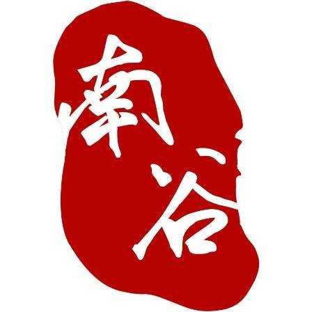 浙江南谷信息技术有限公司