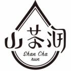 浙江山茶润生物科技有限公司