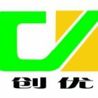 浙江创新汽车空调有限公司