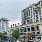 龙泉市星合文化发展有限公司
